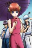Gintama`08