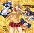 Ikkitousen Utahime Best Song Collection-Kachou Fuugetsu-