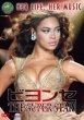 Beyonce: The Super Star!
