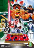 Choujuu Sentai Live Man Vol.5