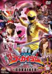 Kaizoku Sentai Goukaiger Vol.10