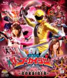 Kaizoku Sentai Gokaiger Vol.10