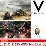 yTtzps3 Armored Core V