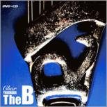 Tradrock The B By Char (+cd)