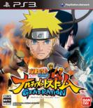 NARUTO Shippuden Narutimate Storm Generation