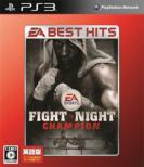 EA BEST HITS Fight Night Campion (English Version)
