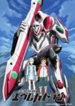 Psalms Of Planets Eureka Seven Dvd-Box 2