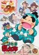 Tv Anime[nintama Rantarou]selection Anokoro No Dan Sono 3