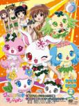Jewelpet Sunshine DVD BOX 2 [Limited Manufacture Edition]