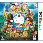 DORAEMON: Nobita and The Island of Miracles `Animal Adventure
