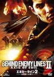 Behind Enemy Lines 2 -Axis Of Evil-