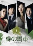 �̔n�� Dvd-box1