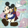 Disney Date -Koe no Ojisama -Deluxe Edition