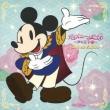 Disney Date -Koe no Ojisama -Deluxe Edition