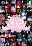 SMTOWN LIVE in TOKYO SPECIAL EDITION [Standard Edition]