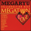 Megaton Love