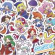 Puyo Puyo!!20th Anniversary Original Soundtrack