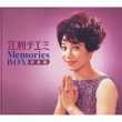 Eri Chiemi Memories Box <hougaku Hen>