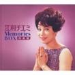 Eri Chiemi Memories Box <hougaku Hen>