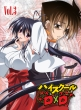 Highschool DxD Vol.3