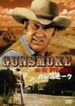 GUN.SMOKE DVD BOX 1