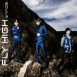 FLY HIGH (+DVD)[First Press Limited Edition C]