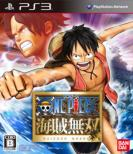 ONE PIECE Kaizoku Musou Game Soft (Playstation 3)