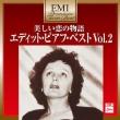 Edith Piaf Best 2