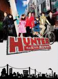 Hunter-Sono Onna Tachi.Shoukin Kasegi-Dvd-Box