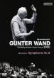 Symphony No.8 : G.Wand / NDR Symphony Orchestra (2000)