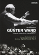 Brahms Symphony No.1, Schubert Symphony No.5 : G.wand / G.Wand / NDR Symphony Orchestra (1997)