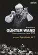 Symphony No.7 : G.Wand / NDR Symphony Orchestra (1999)