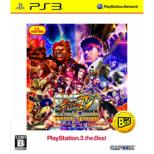 Super Street Fighter IV Arcade Edition (BEST Version)