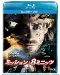 Source Code [Blu-ray & DVD]