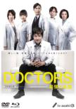 The Brilliant Medical Doctor Dvd-Box
