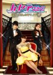 Hayate the combat butler DVD-SET2