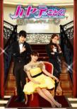 Hayate the combat butler DVD-SET2