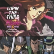 Pachislo Lupin The Third Lupin Ichizoku No Hihou -Soundtrack Cd