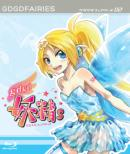 gdgd Fairies Vol.2 [Blu-ray Disc]