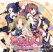 Ps3 Senyou Soft[tacchi.Shiyo!-Love Application-]vocal Collection