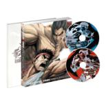 Street Fighter X TEKKEN Collector' s Package