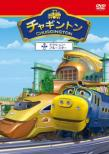 Chuggington 6