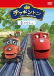 Chuggington 9