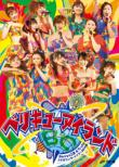Berryz Kobo * C-Ute Korabo Concert Tour 2011 Aki -Berryc-U Island-