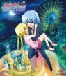 Hayate The Combat Butler The Movie Heaven Is A Place On Earth +99
