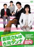 ���ׂ���͌��_���i Dvd-box6