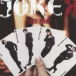 JOKER (+DVD)[First Press Limited Edition B]