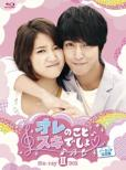 Heartstrings Blu-ray BOX 2