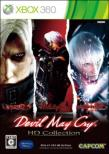 Devil May Cry 4 HD Collection