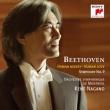 Symphony No.9 : Nagano / Montreal Symphony Orchestra, E.Wall, Mihoko Fujimura, S.O' Neill, M.Petrenko